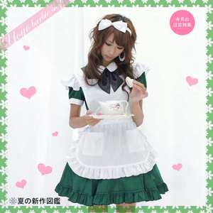 Japan Cosplay Lolita St Patrick Green Maid Cute Costume