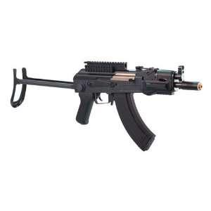 Crosman Electric Pulse R76 Rifle FPS 475 Folding Stock