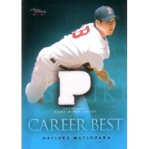 Daisuke Matsuzaka Game Worn Jersey Card: Sports Collectibles