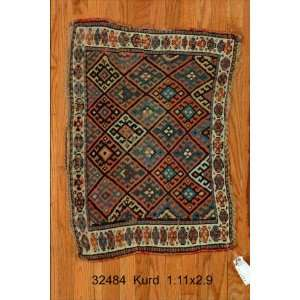 1x2 Hand Knotted Kurd Kurdistan Rug   111x29: Home & Kitchen