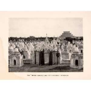 1899 Halftone Print Kyauksa Gu Worlds Largest Book