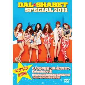 Dal Shabet Special 2011 (2DVDS) [Japan DVD] MNPS 76 Movies & TV