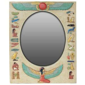Isis Kneeling with Hieroglyphs Wall Mirror Home & Kitchen