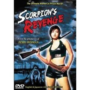 Scorpions Revenge: Yoko Saito, Shizuka Ochi, Michael