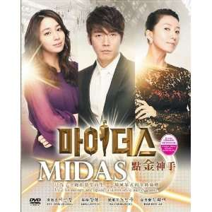 Midas   Korean Drama (4 DVD) All Region with English